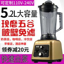 110V沙冰机奶茶店现磨豆浆机商用大容量大功率破壁机工厂一件代发