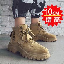 厚底6厘米增高8cm春季韓版男鞋休閑老爹潮鞋10cm隱形內增高高幫鞋