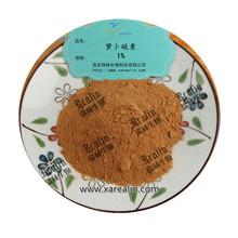 西兰花提取物 规格1% 萝卜硫素 西兰花萃取 100克小包装 另有10%