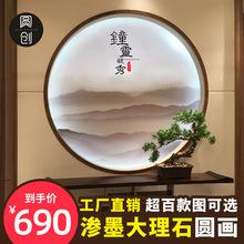 新中式瓷砖水刀背景墙过道拼花电视餐客厅玄关佛山市广东省画渗墨