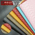 亚信皮革动物纹PVC人造革 喷涂双色蛇纹皮革箱包皮具皮料厂家批发