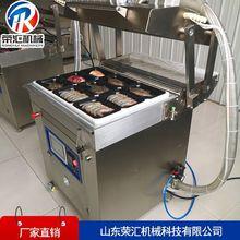 供应全自动牛排体贴包装机  对虾包装机设备 鲜肉贴体封口机设备