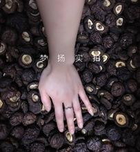 特香黑厚黑香菇东北野生椴木小香菇冬菇金钱菇五黑固肾粥500g包邮