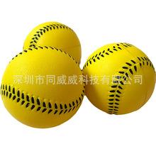 批發禮品軟式訓練棒球 漸變雙色PU發泡棒球 PU棒球彈力球