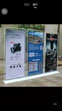 铁质门型展架80*180 户外宣传防风门型展架 立式海报广告门型展架