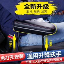 2017款改装汽车托座椅通用型汽车箱垫中央升降肘托靠手箱手扶箱20