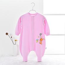 婴幼儿童睡袋夏季纯棉分腿睡袍宝宝连体衣抱被厂家批发