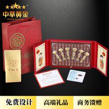 創意會銷小禮品純金工藝品帶證書 營銷禮物富貴如意辦公室擺件