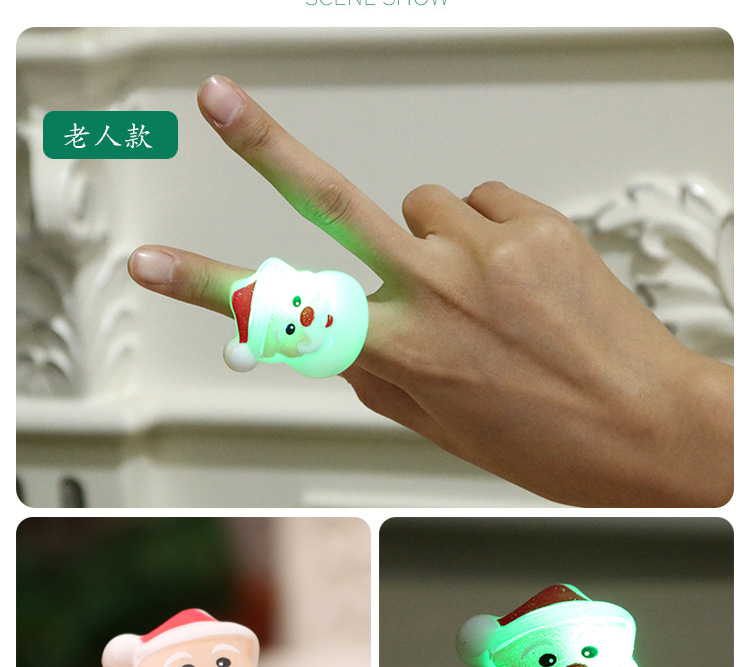 Christmas Gifts Gifts Prom Party Fingers Toys Christmas Light Rings Adult Children's Universal NHMV176274
