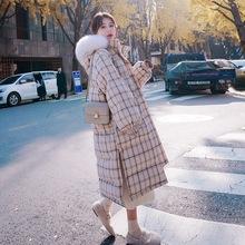 大毛领过膝格子羽绒棉服女中长款2019冬季新款学生加厚棉衣外套潮