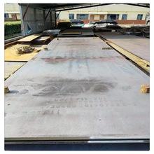 不銹鋼板現貨供應316不銹鋼板材冷軋熱軋不銹鋼板/卷耐酸堿耐腐蝕