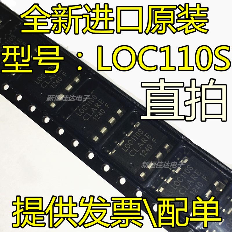 全新进口原装 LOC110 LOC110S SOP8 线性光耦隔离放大器 现货直拍