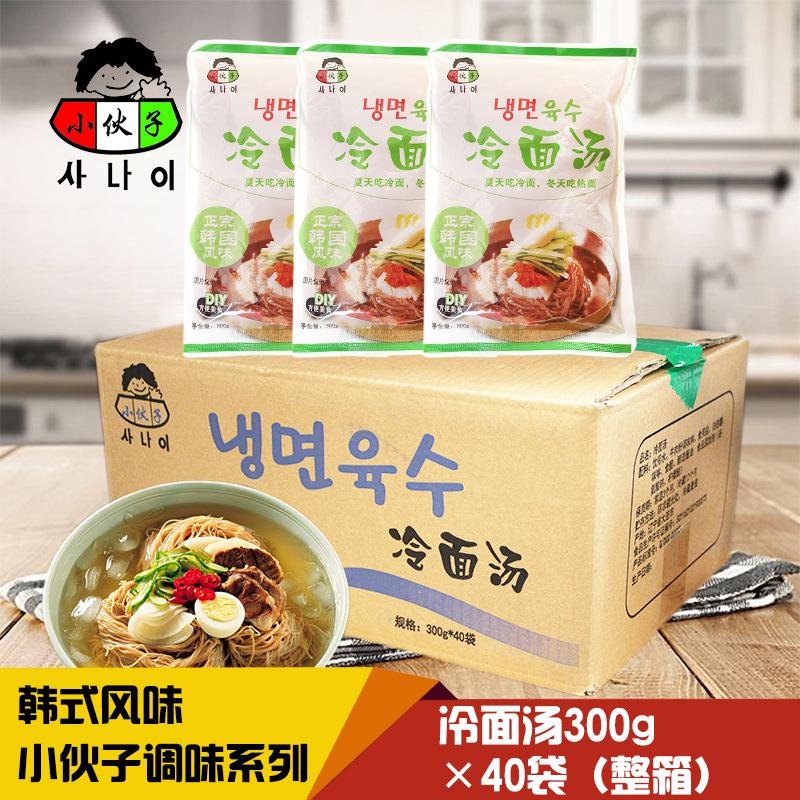 小伙子冷面汤300g*40袋韩式牛肉汤朝鲜凉面调料韩国冷面汤酸甜味