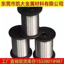 出廠直銷SUS201/202/303/304/316不銹鋼車軸線【免費打烊】