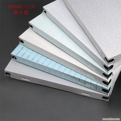 佛山铝合金吊顶厂家 供应600*1200微孔铝长条 白色吸音冲孔板