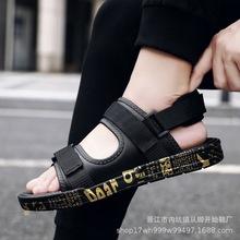Sandals nam thời trang, kiểu dáng nổi bật, màu sắc đa dạng