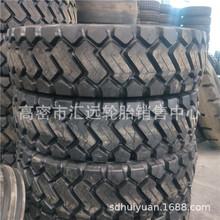 銷售港口吊車輪胎14.00/16.00/18.00R25工程自卸車輪胎1600R25