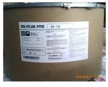 二硫化鉬 聚四氟乙烯 耐高溫 PTFE 美國蘇威 55BZ+5Mos