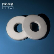 廠家定制 99氧化鋁陶瓷環 磁力泵專用耐高溫防腐蝕 陶瓷環加工