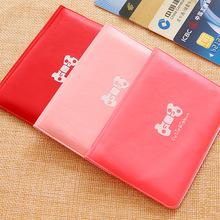 S1 韩国可爱蝴蝶结卡包 12位卡套银行卡包卡套 钱包 一元地摊两元