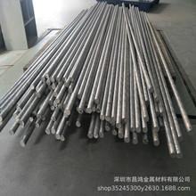 鋁棒廠家熱銷7075T651鋁棒 7075鋁棒超硬航空鋁棒2024 鋁合金棒