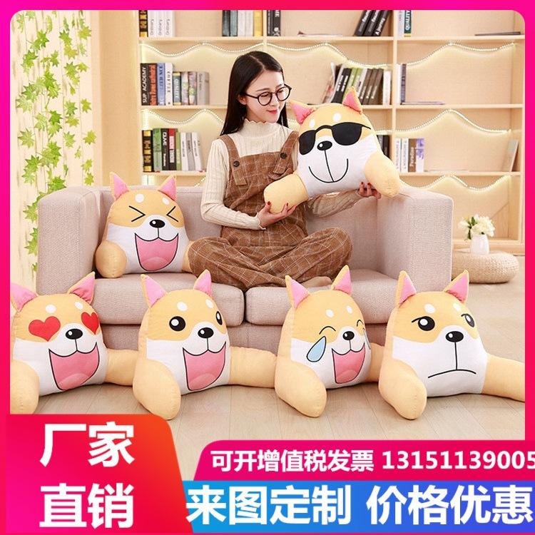 可爱卡通柴犬学生腰靠椅子护腰靠垫汽车办公室抱枕U型枕女生礼物