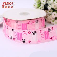 粉红色可爱圆点手工生日礼盒织带个性时尚纺织印花束口涤纶色丁带