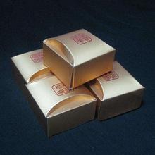廠家定制彩印紙盒 創意化妝品包裝彩盒 定做服裝內衣包裝盒