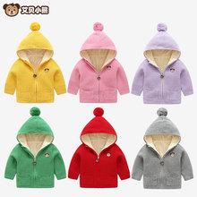 宝宝毛衣女男童1-4岁加绒加厚秋冬纯棉连帽外套婴儿保暖棉衣上衣