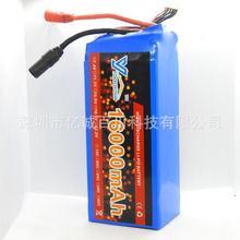 植保机航模电池 16000mah 6s 22.2v 25c 无人机 植保机航拍电池