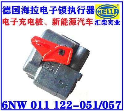 大量供应海拉双系统电子锁 海拉防震电子锁 海拉防拆电子锁