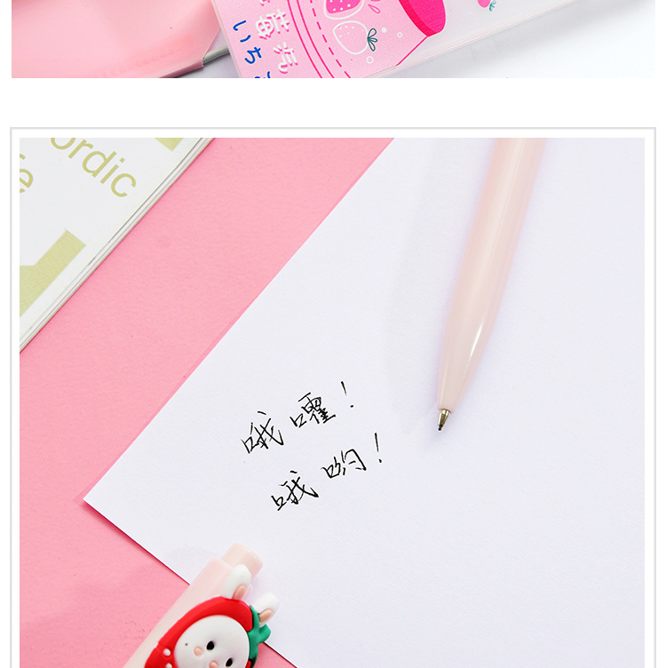 Cute poached egg strawberry gel pen 0.5mm black signature pen press pen student stationery NHHE172530