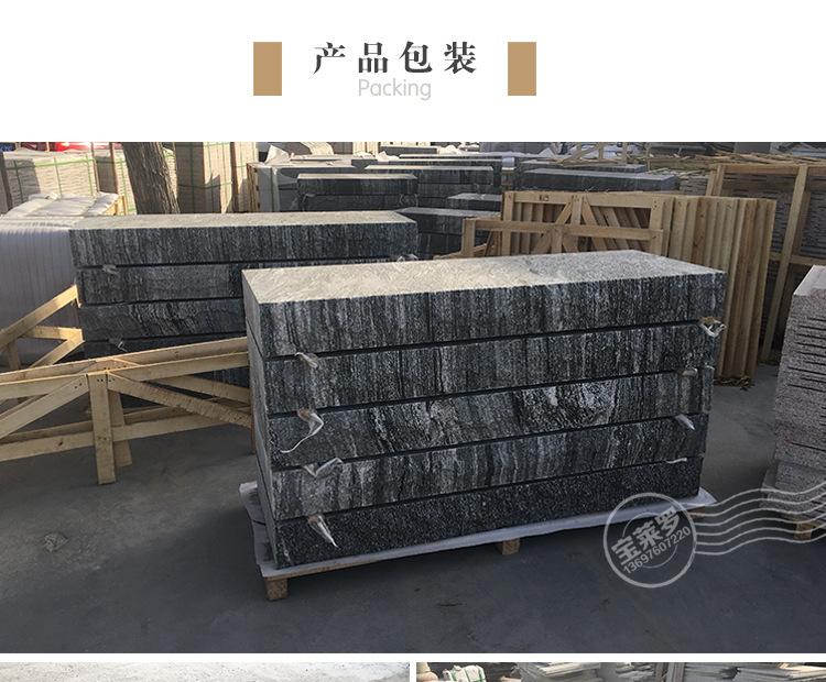 产品包装-浪淘沙_01.jpg