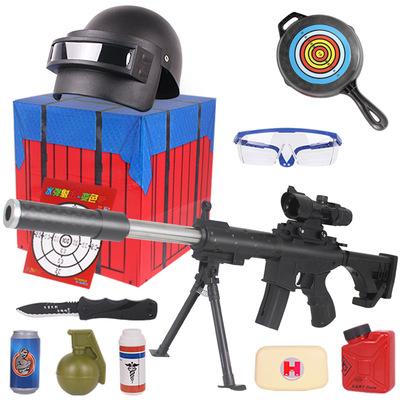儿童节生日小孩儿童吃鸡空投箱道具配件三级头四倍镜男孩儿童玩具水弹枪M4A1用心