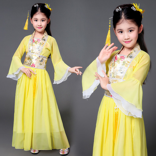 Children's ancient seven fairies Princess Dress guzheng performance costume ancient Tang and Han costume ancient Chaoyi