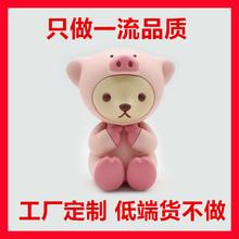 【只做一流质量】塑胶玩具手办公仔模型molly盲盒 上海17年玩具厂