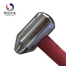 超硬壽命長 鎢鋼多晶硅錘子 碳化鎢錘子 單晶硅破碎榔頭