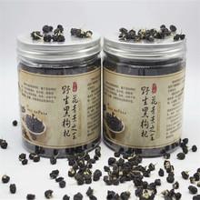 批发85X150透明pet塑料罐 塑料瓶 食品包装瓶 糖果包装罐 花茶罐
