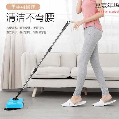手动扫地机手推式吸尘器家用软扫把簸箕套装魔法扫帚平板拖把托布