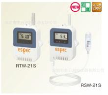 日本原装进口爱斯佩克ESPEC迷你无线温湿度计RSW-21S