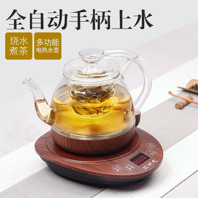 自动上水电热水壶 底部加水玻璃壶 全智能泡茶 烧水壶 ?#30452;?#19978;水壶