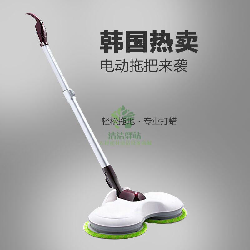 手持式电动拖把家用旋转多功能 有线擦地机懒人自动洗地神器智能