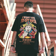 国潮ins嘻哈中国风短袖t恤男夏季潮牌oversize宽松情侣装半袖体恤