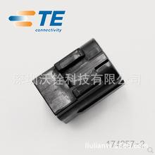 TE連接器174257-2、1742572原廠特價渠道,現貨期貨供應