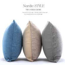 北欧简约棉麻亚麻沙发抱枕靠垫客厅长方形纯色大号靠背靠枕套定制