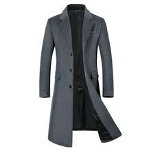 欧美爆款毛呢大衣男加长加厚呢子大衣外套商务休闲中青年男装外套