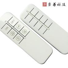 廠家直銷6鍵8key新款紅外線遙控器訂制2.4G射頻RF無線433搖控定做