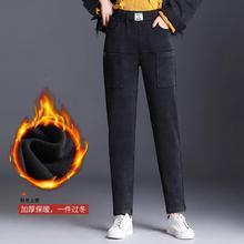 冬季加绒老爹裤女2019新款韩版哈伦裤高腰保暖休闲裤黑色小脚长裤
