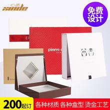 厂家定制 高档包装盒 服装内衣袜子床上用品丝巾印刷彩盒牛皮纸盒