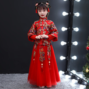 Cheongsam for kids Season girl Chinese Dress two piece Qipao skirt